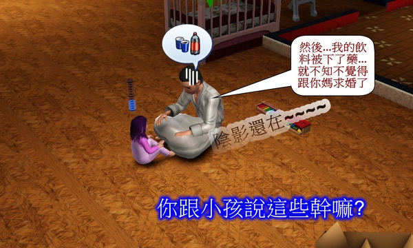 Screenshot-289.jpg