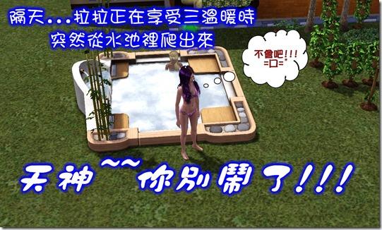 Screenshot-524