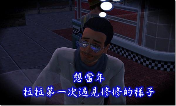 Screenshot-184