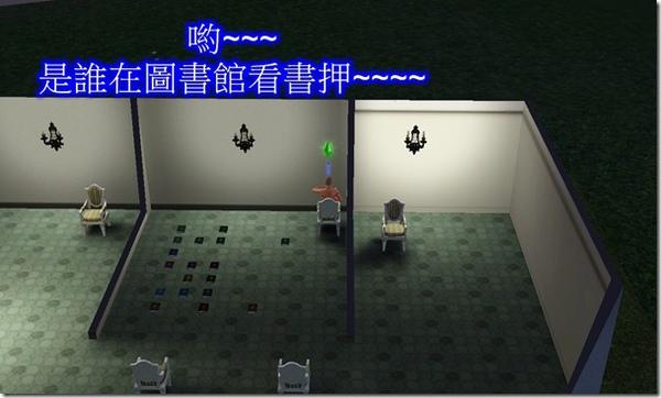 Screenshot-953
