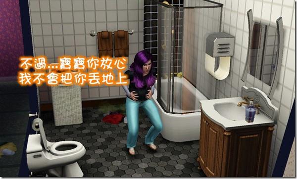 Screenshot-783