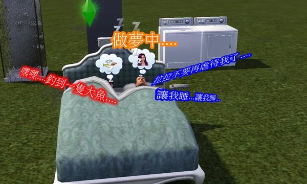 Screenshot-203.jpg