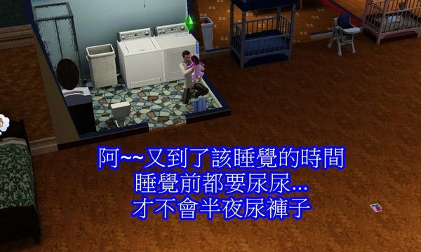 Screenshot-294.jpg