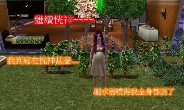 Screenshot-425.jpg
