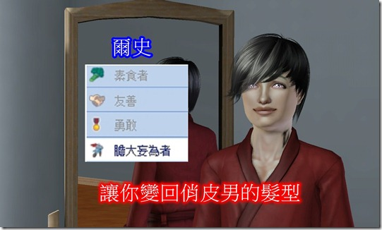 Screenshot-589
