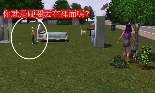 Screenshot-176.jpg