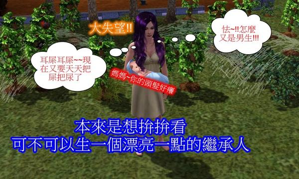 Screenshot-428.jpg