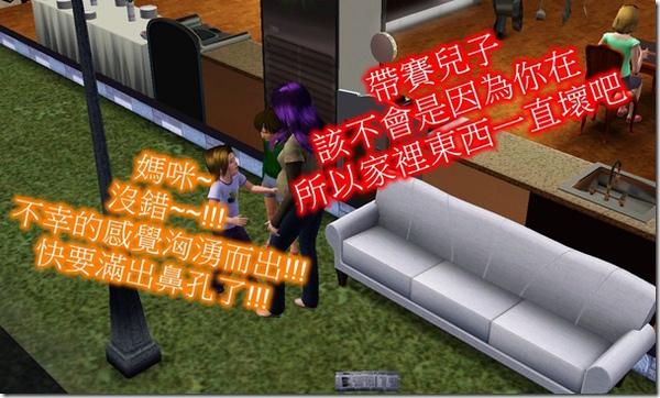 Screenshot-960