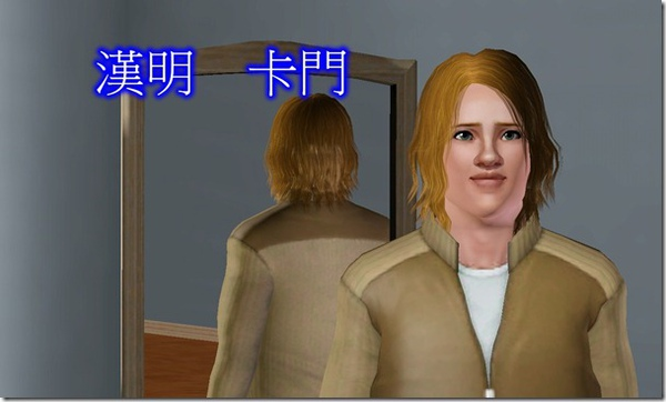 Screenshot-759