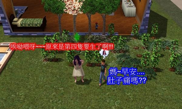 Screenshot-426.jpg