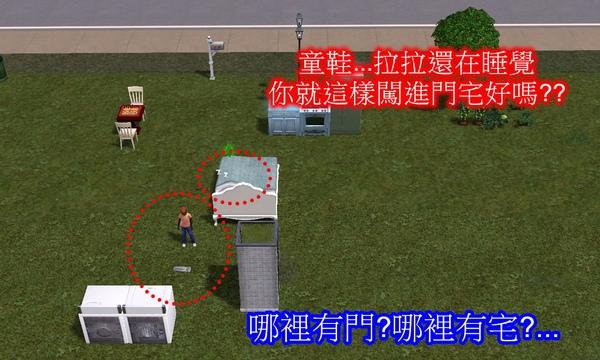 Screenshot-194.jpg