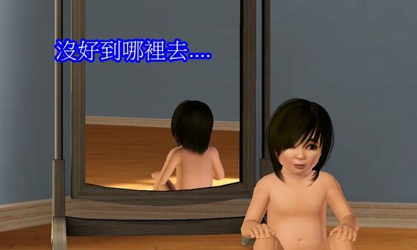 Screenshot-338.jpg