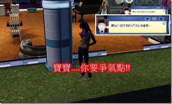 Screenshot-926