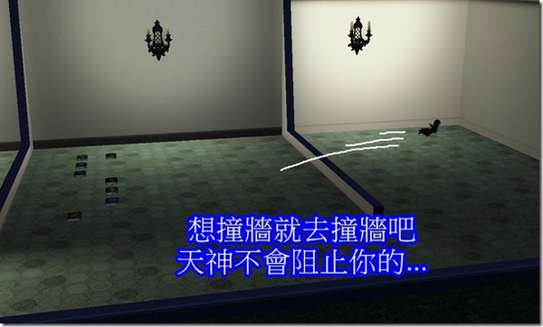 Screenshot-827