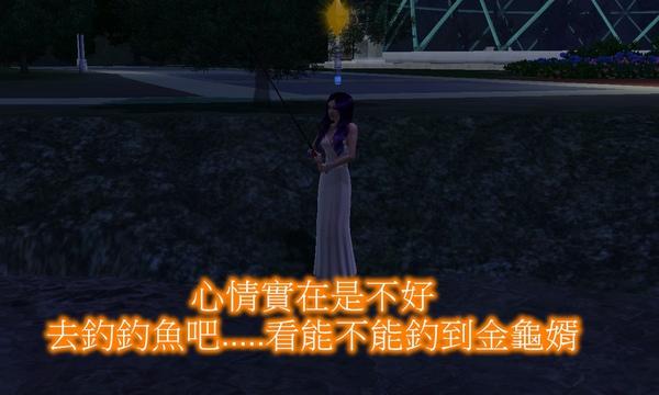 Screenshot-180.jpg