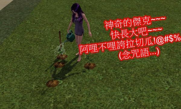 Screenshot-167.jpg
