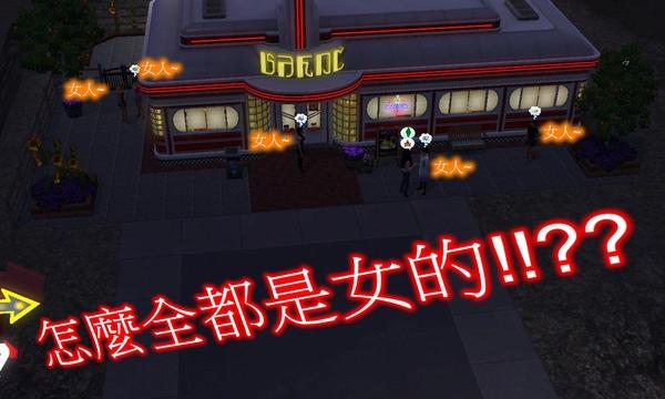 Screenshot-177.jpg