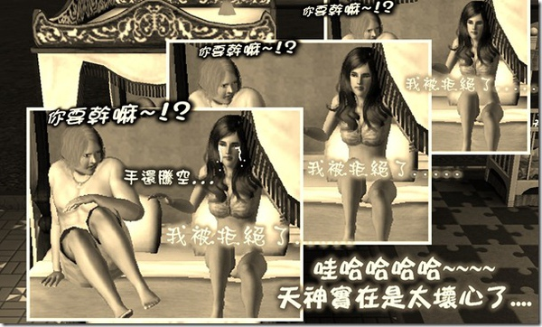 Screenshot-620.3