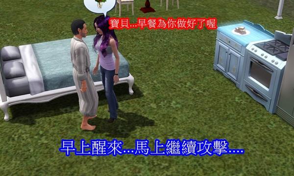 Screenshot-205.jpg