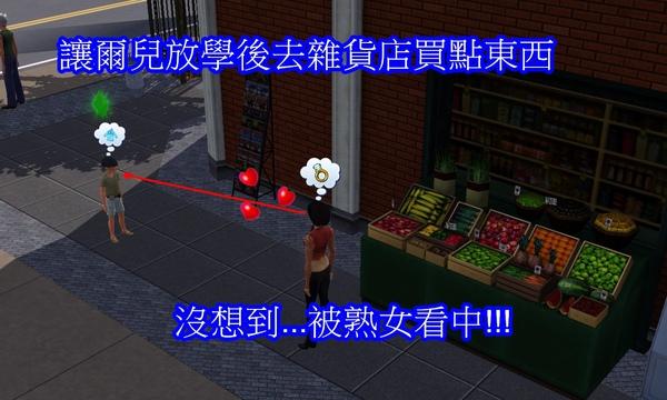 Screenshot-391.jpg
