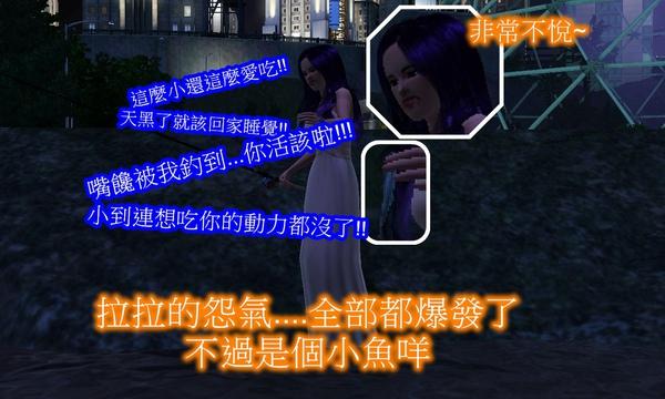 Screenshot-181.jpg