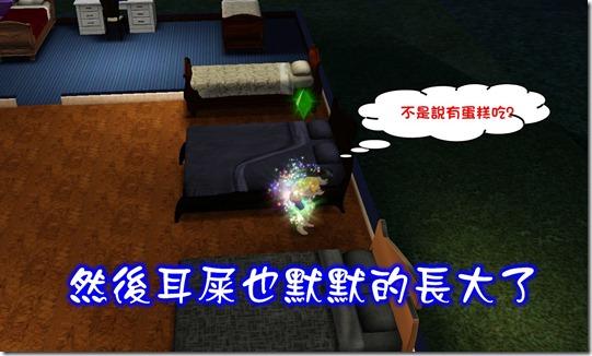 Screenshot-584