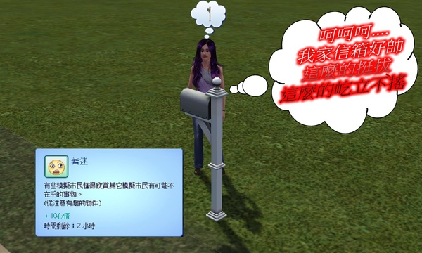 Screenshot-158.jpg