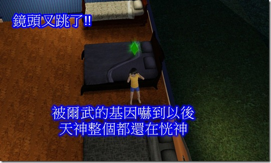 Screenshot-582