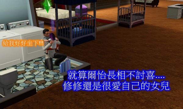 Screenshot-281.jpg