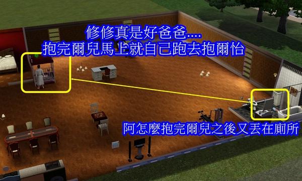 Screenshot-262.jpg