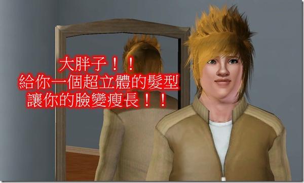Screenshot-760