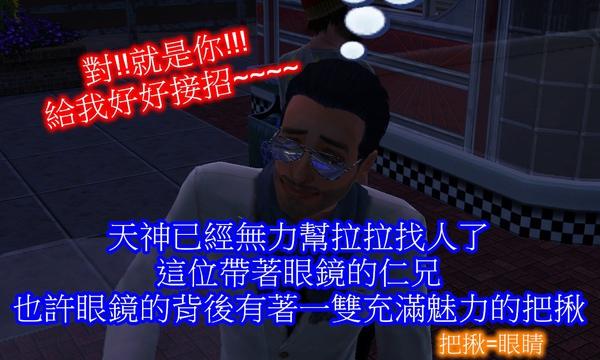 Screenshot-184.1.jpg