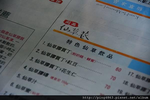 20131110關西六福村第二天 284 (1024x683).jpg