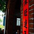 20140412台南一日遊 116 (683x1024).jpg