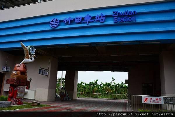 20150822屏東鐵路高架化前夕 022 (1024x683).jpg