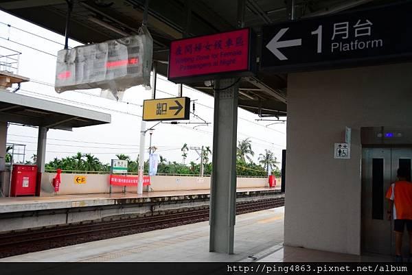 20150822屏東鐵路高架化前夕 080 (1024x683).jpg