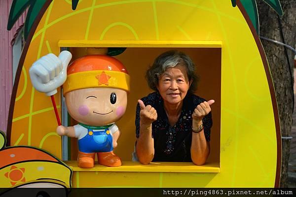 20151003 高通通及東港王船祭 129 (1024x683).jpg