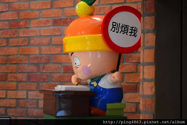 20151003 高通通及東港王船祭 147 (1024x683).jpg