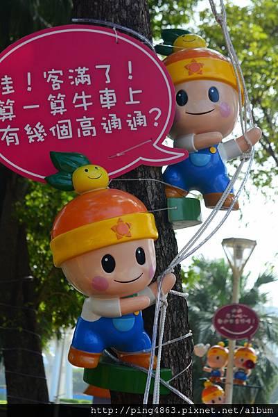 20151003 高通通及東港王船祭 090 (683x1024).jpg