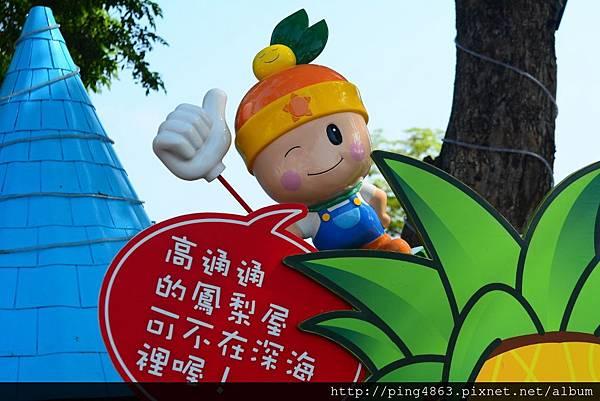 20151003 高通通及東港王船祭 093 (1024x683).jpg