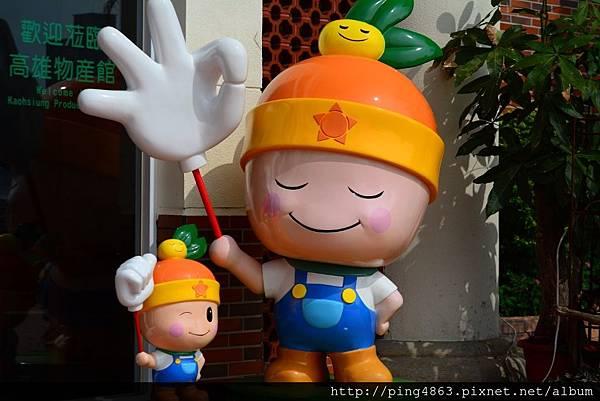 20151003 高通通及東港王船祭 104 (1024x683).jpg