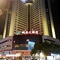 三水的鴻南大飯店