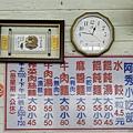 屏東 ─ 阿秀麵店