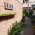 台南 ─ 安平老街