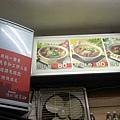 豐原 ─ 清水排骨麵