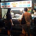 豐原鹹酥雞