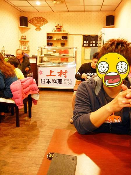 潮州 ─ 上村日式料理