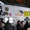 潮州 ─ 好吃麵店