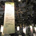 台南 ─ 台灣文學館