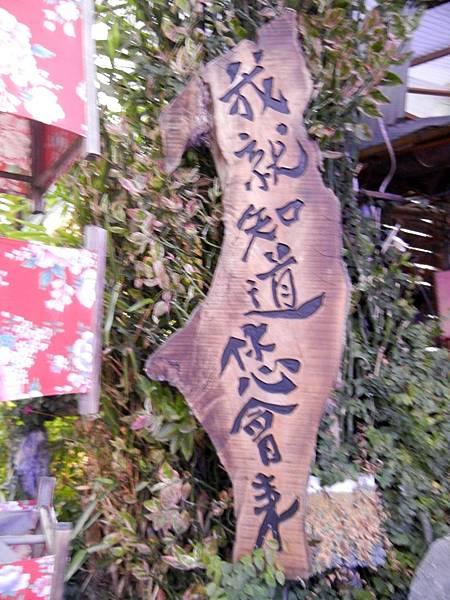 台南 ─ 府中街